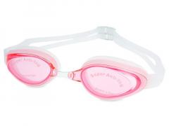 Peldēšanas brilles - Rozā